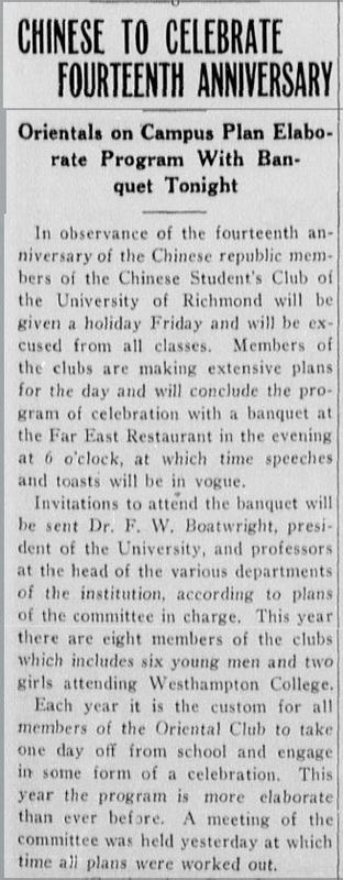 "Article ""Chinese to Celebrate Fourteenth Anniversary: Orientals on Campus Plan Elaborate Program With Banquet Tonight"""