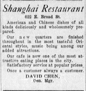 "Advertisement ""Shanghai Restaurant"""