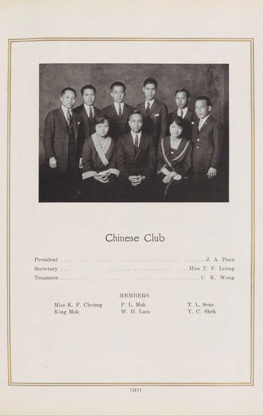 Chinese Student Club 1924